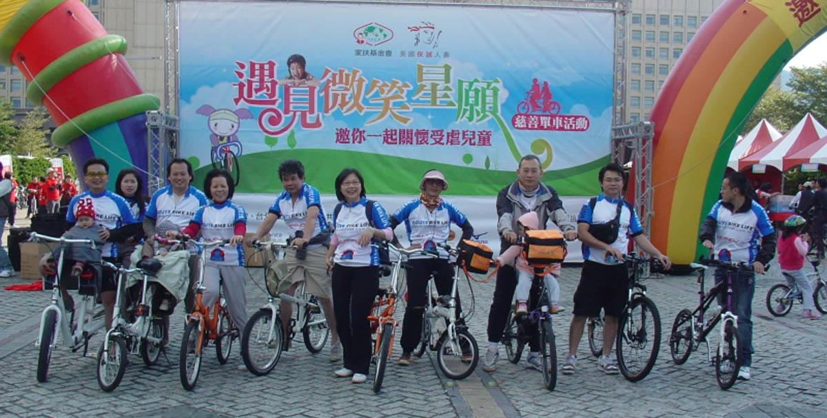 bernds_folding_bike_faltrad_green_route_13